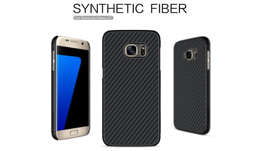 قاب نیلکین مدل Synthetic Fiber برای گوشی سامسونگ S7