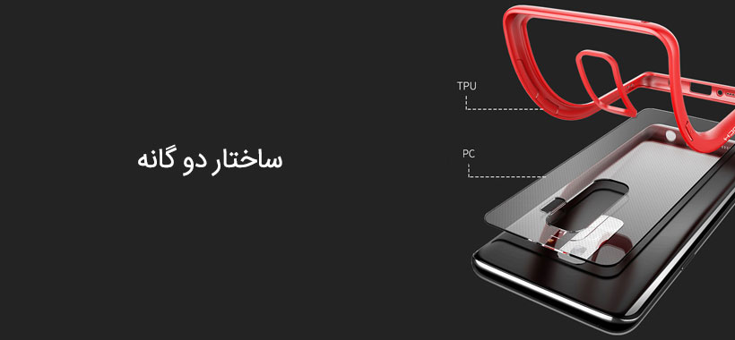 قاب راک گوشی سامسونگ S9