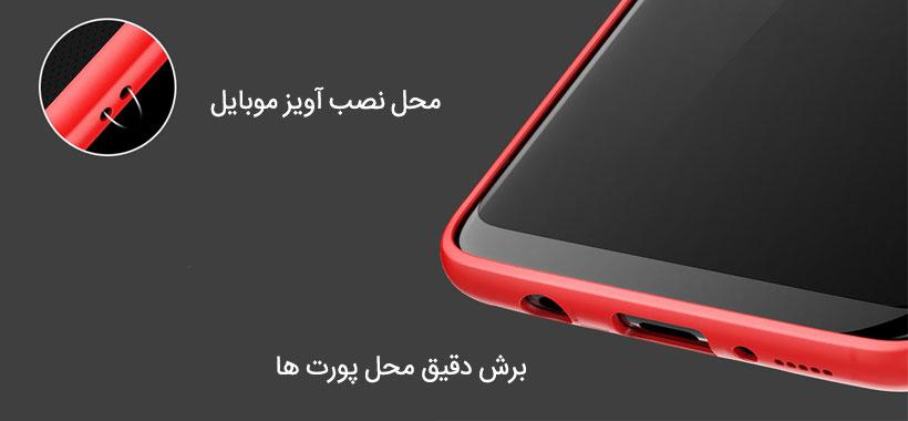 قاب محافظ راک مدل Clarity گوشی سامسونگ اس 9
