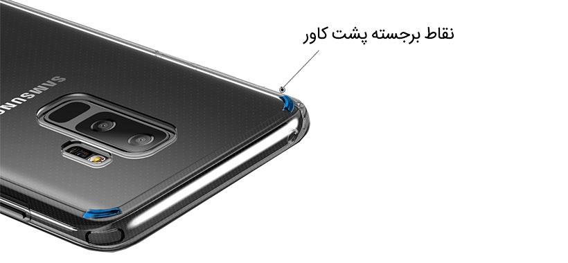 قاب راک Samsung S9 Plus