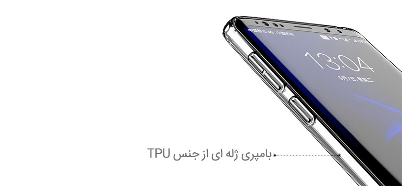 قاب گوشی سامسونگ S9 برند راک