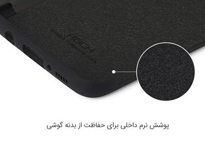 پوشش نرم داخلی کیف محافظ سامسونگ Galaxy S8