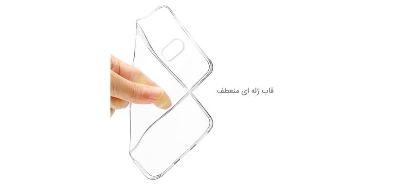 قاب ژله ای کوکو سامسونگ Galaxy C7 2017