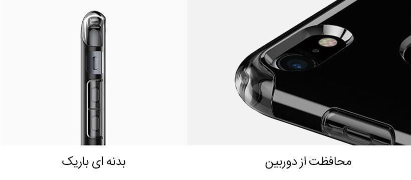 محافظت از دوربین و پورت های گوشی آیفون 7