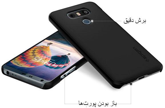 قاب محافظ اسپیگن ال جی Spigen LG G6 بدون محدودیت در دسترسی به پورت