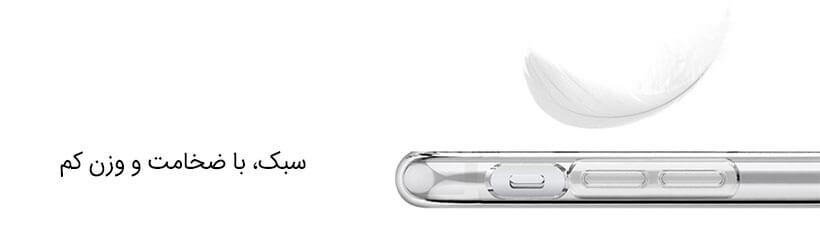 قاب اسپیگن برای گوشی آیفون 7 پلاس با ضخامت کم