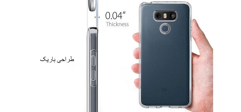 طراحی باریک محافظ ژله ای اسپیگن ال جی Spigen LG G6