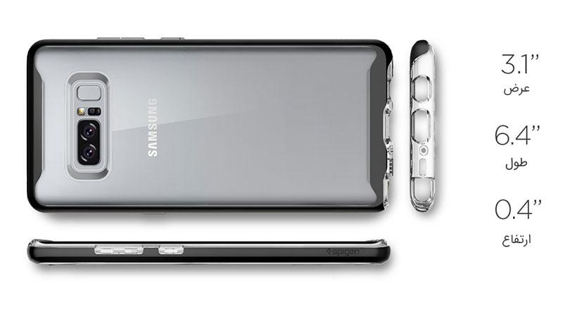 قاب محافظ اسپیگن سامسونگ Spigen Neo Hybrid Crystal Case Samsung Galaxy Note 8