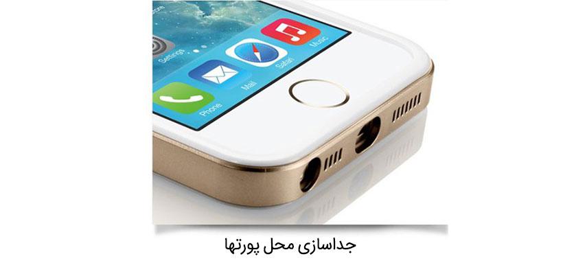 بامپر اسپیگن iphone 5/5S
