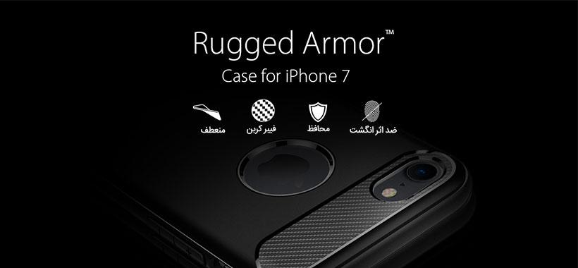 محافظ ژله ای آرمور اسپگین گوشی iPhone 7