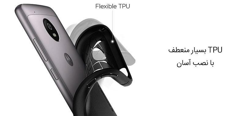 انعطاف پذیری بالای محافظ ژله ای اسپیگن Moto G5