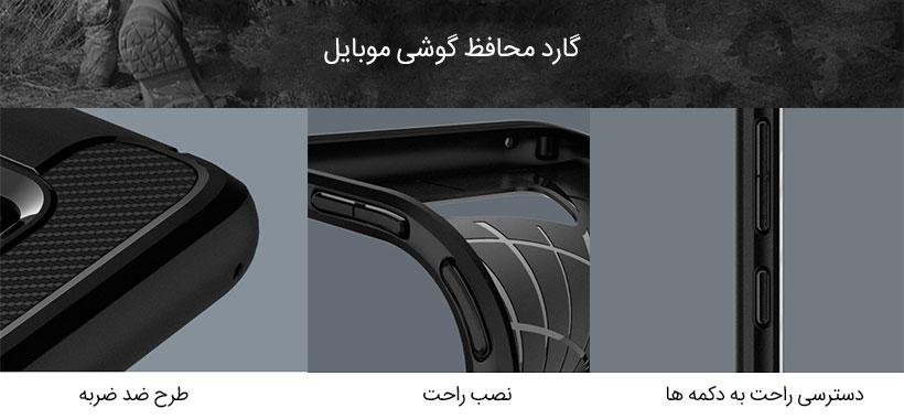محافظ ژله ای اسپیگن سامسونگ Spigen Rugged Armor Case Samsung Galaxy A5 2016