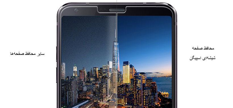 محافظ صفحه نمایش شیشه ای اسپیگن ال جی جی 6