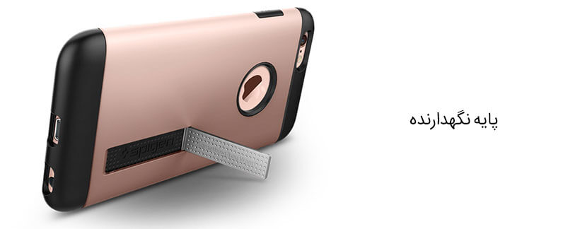 پایه نگهدارنده قاب محافظ اسپیگن آیفون Spigen Slim Armor Case Apple iphone 6/6s Plus