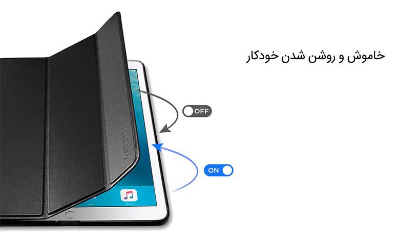 کیف هوشمند اسپیگن آیپد 9.7
