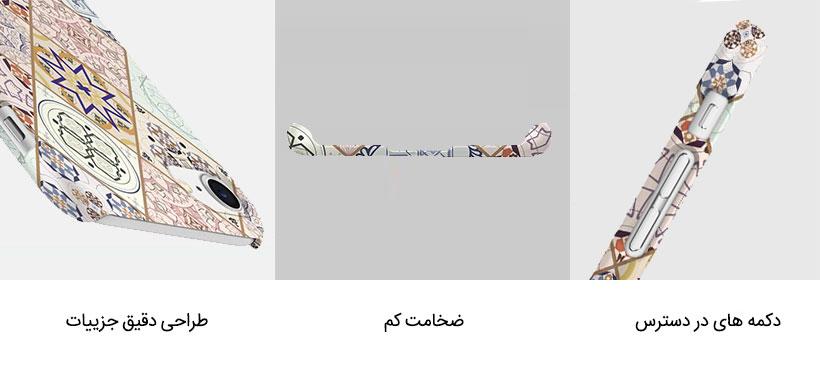 قاب محافظ اسپیگن آیفون 8، مدل تین فیت Arabesque