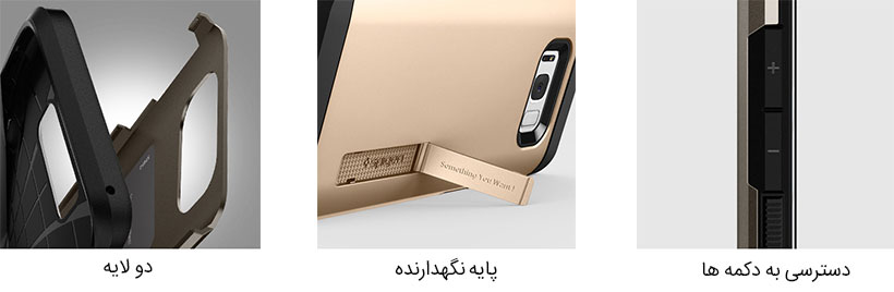 قاب محافظ اسپیگن با پایه استند گوشی سامسونگ S8 Plus