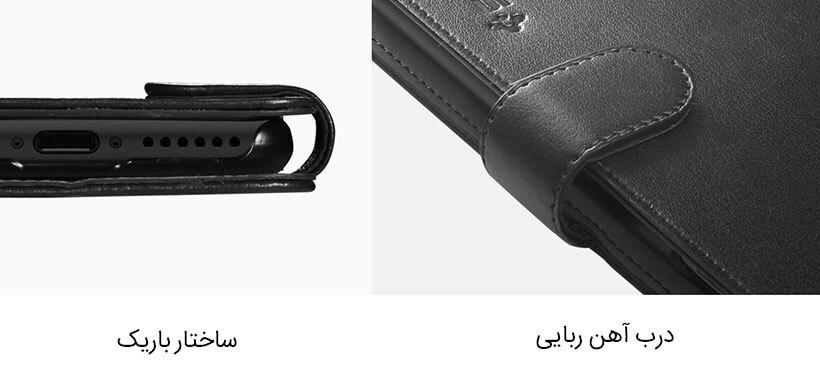 کیف چرمی اسپیگن با طراحی باریک و قفل آهن ربایی