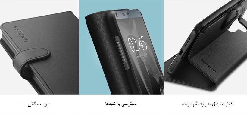 کیف محافظ اسپیگن الجی G6 با قابلیت تبدیل به استند
