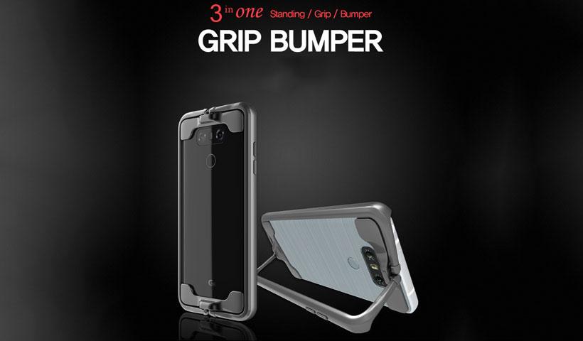 بامپر وویا چندکاره ال جی G5