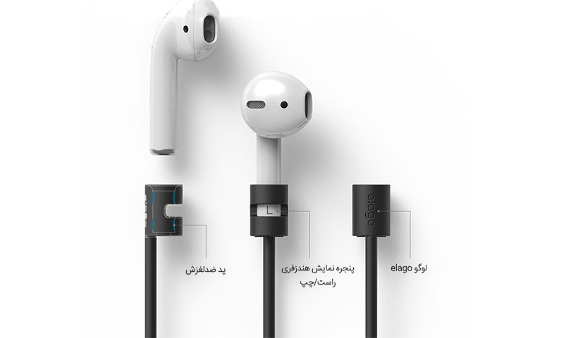 نگهدارنده ایرپاد اپل الاگو