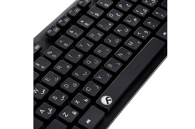 کیبورد سیمی بیاند Farassoo Beyond FCR-2235 Wired Keyboard