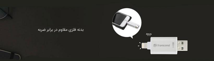 طراحی ظاهری زیبا و بادوام فلش ترنسند JetDrive Go