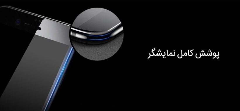 محافظ صفحه نمایش شیشه ای بیسوس آیفون 7 پلاس