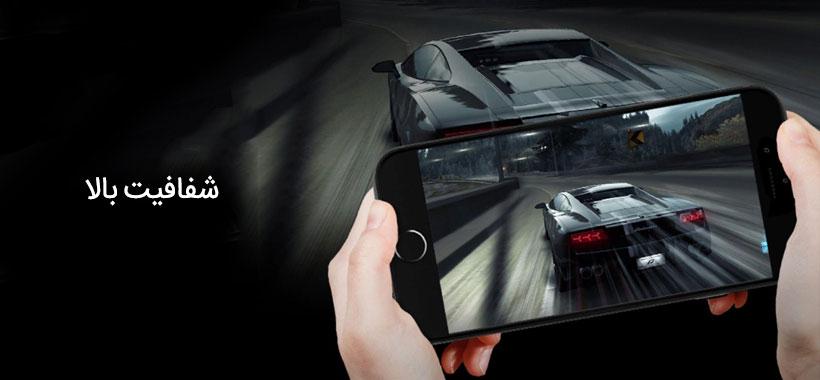 محافظ صفحه نمایش شیشه ای بیسوس آیفون 8 پلاس