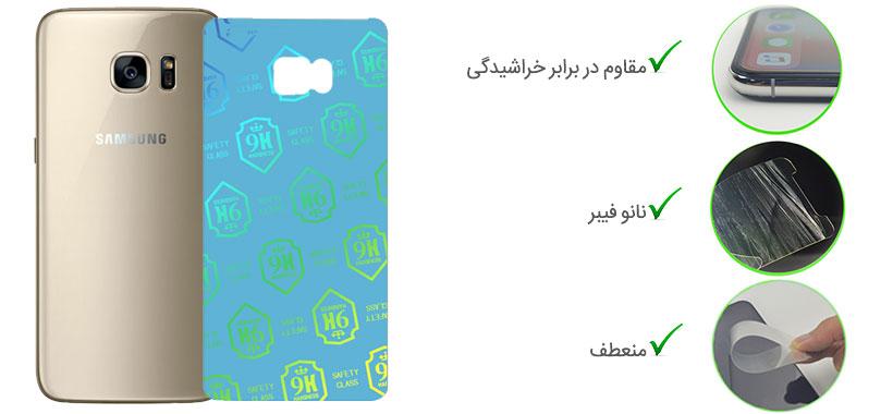گلس نانو پشت Samsung Galaxy S7