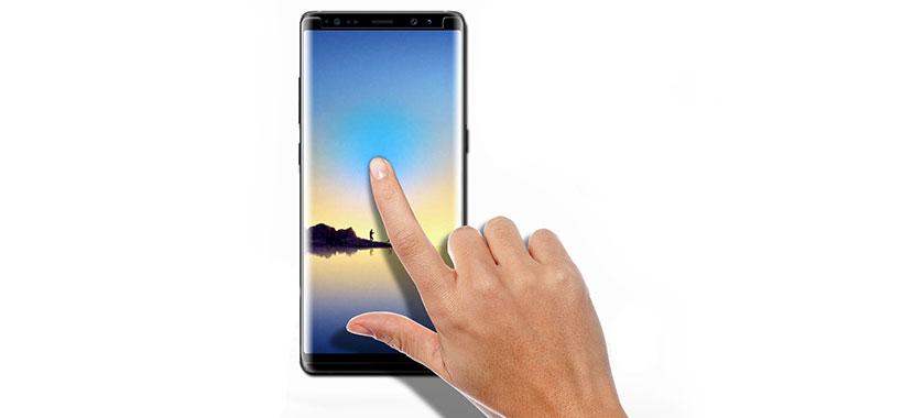 محافظ صفحه نمایش شیشه ای بست سوییت سامسونگ گلکسی نوت 8