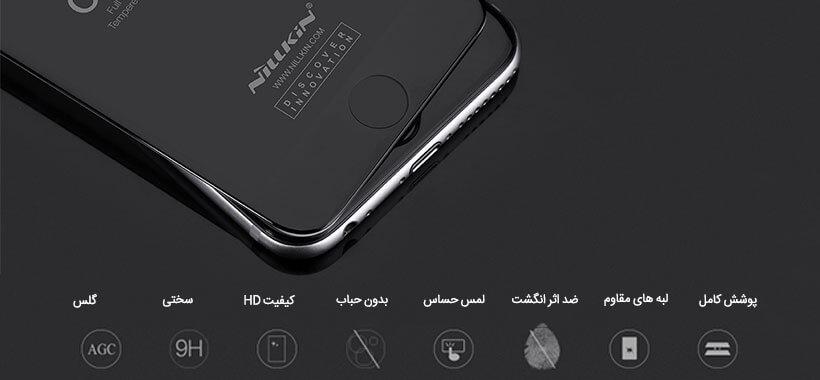 محافظ صفحه نمایش شیشه ای نیلکین آیفون 6s plus