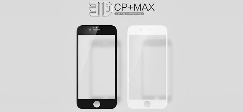محافظ صفحه شیشه ای نیلکین 3D CP+ MAX