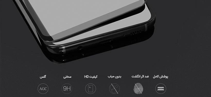 محافظ صفحه نمایش شیشهای نیلکین CP+ Max Glass Samsung S8 plus
