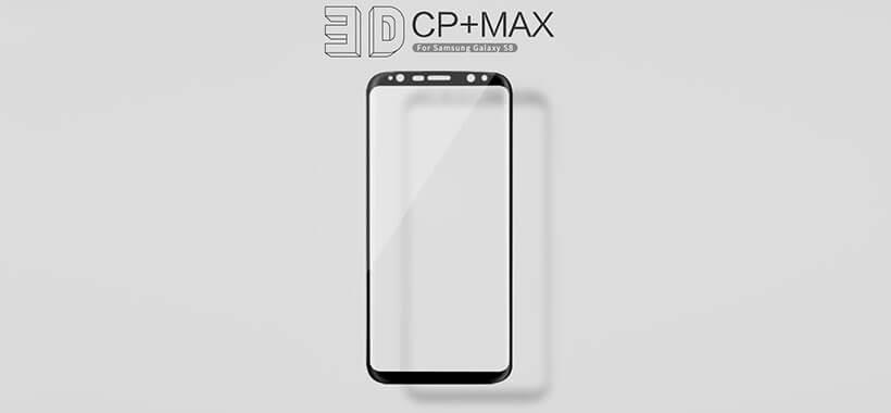 محافظ صفحه نمایش شیشهای نیلکین CP+ Max Glass Samsung S8