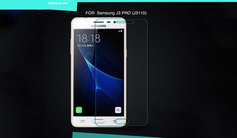 محافظ صفحه نمایش شیشه ای نیلکین سامسونگ Nillkin H J3 Pro