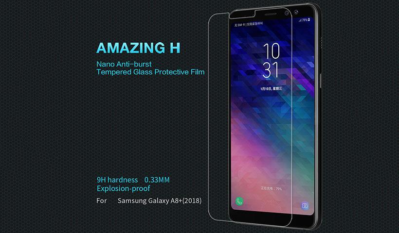 محافظ صفحه نمایش شیشه ای نیلکین H سامسونگ A8 plus 2018
