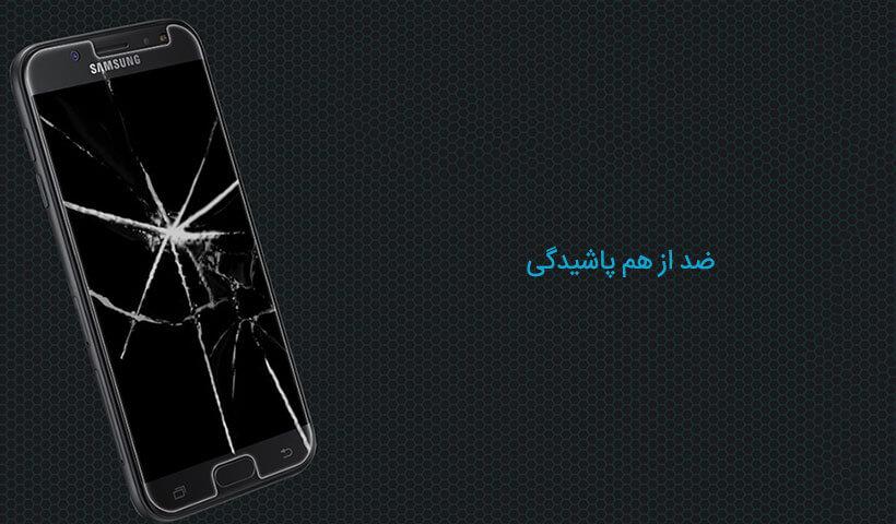 محافظ صفحه نمایش شیشه ای نیلکین H سامسونگ J5 Pro