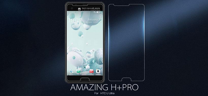 محافظ صفحه نمایش شیشهای اچ تی سی U Ultra
