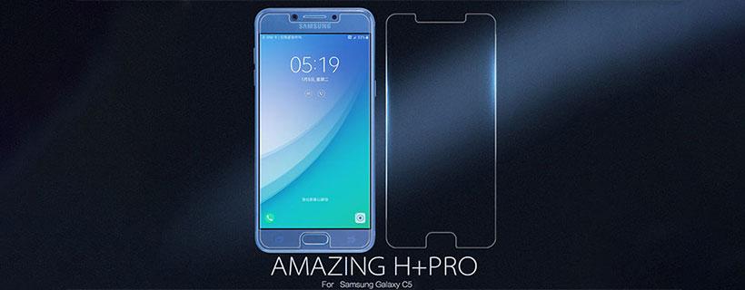 محافظ صفحه سامسونگ Galaxy C5