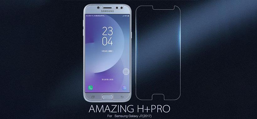 محافظ صفحه شیشهای سامسونگ Galaxy J7 Pro