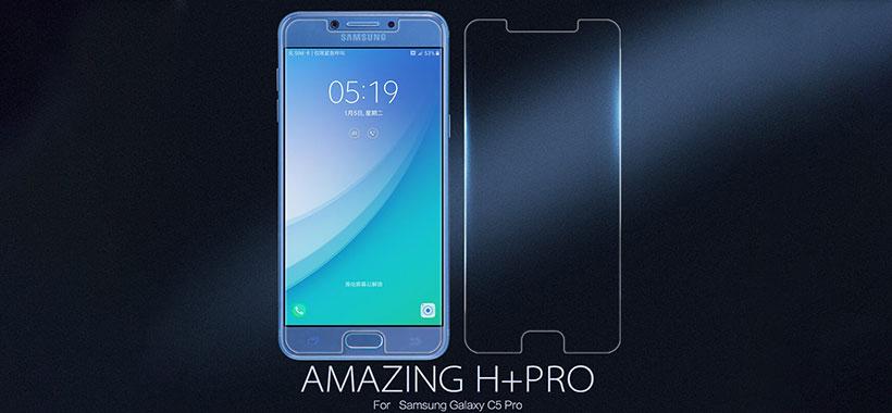 محافظ صفحه شیشهای سامسونگ Galaxy C5 Pro