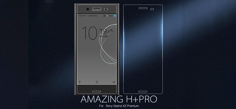 محافظ صفحه شیشهای سونی Xperia XZ Premium