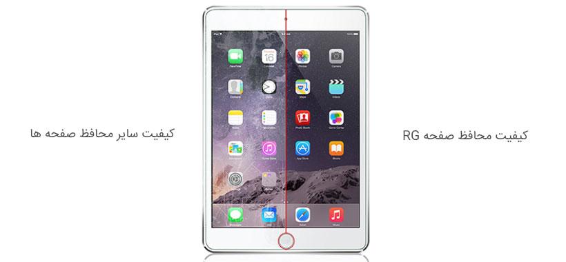محافظ صفحه نمایش شیشه ای تبلت اپل iPad Pro 10.5