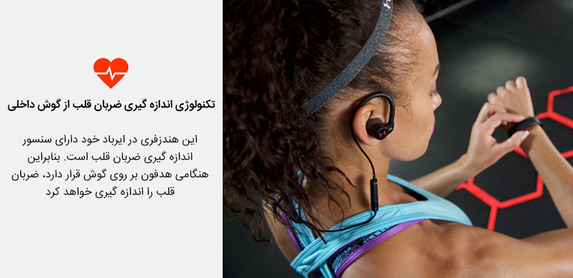 هندزفری بلوتوث جی بی ال JBL Under Armour Sport Wireless Heart Rate