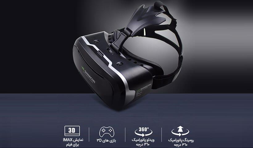 هدست واقعیت مجازی شاین کن نسخه 2