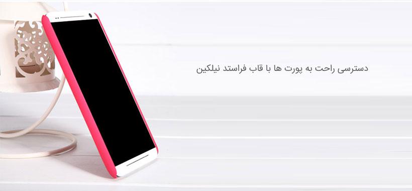 عدم محدودیت در دسترسی به پورت های گوشی