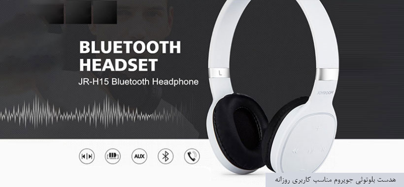 Joyroom JR-H15 Bluetooth Headset