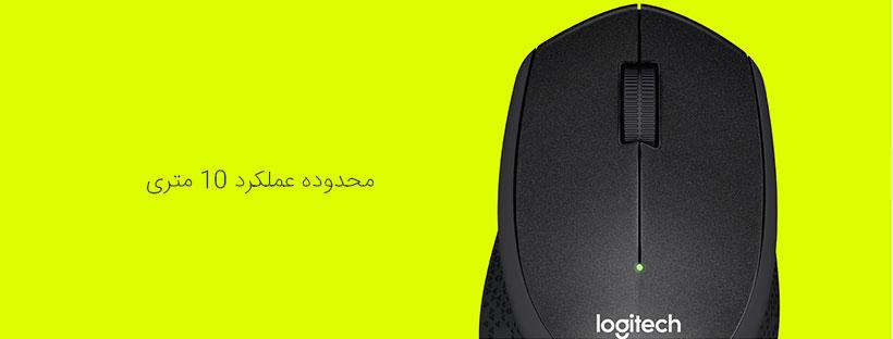 طراحی ساده و کاربردی موس بی سیم لاجیتک