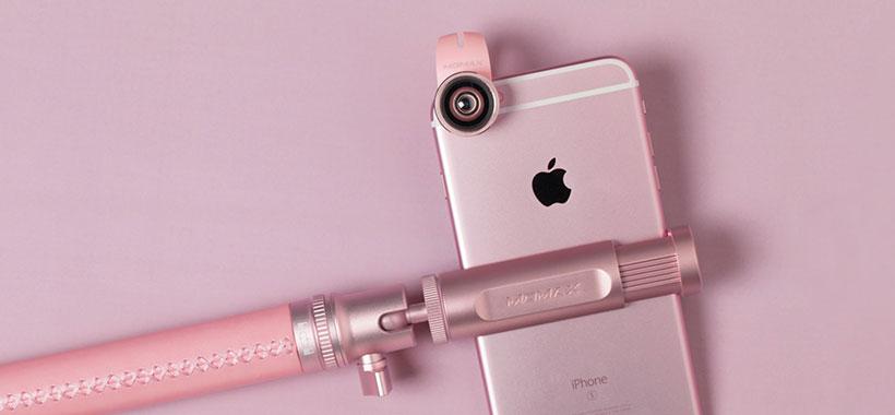 لنزهای دوربین مامکس با رنگ ویژه برای بانوان